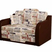 Мини диван «Джонни-2»