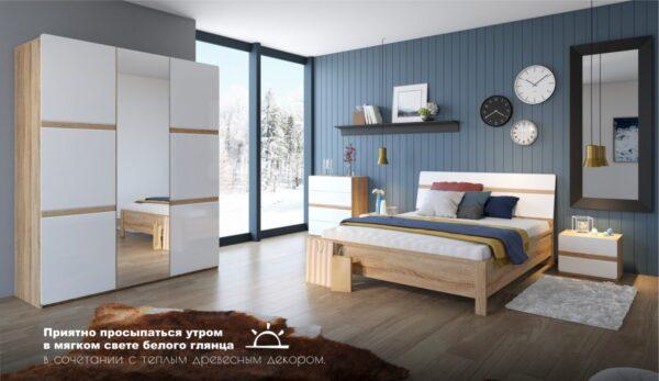 Модульный спальный гарнитур Дакота